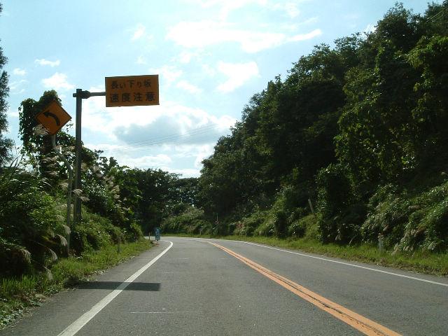 国道49号線 七折峠 旧道